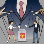 Обнуляй и властвуй: в Тверской области педагоги будут голосовать за поправки в Конституцию по принуждению? Профсоюз «Учитель» готов оказать несогласным юридическую поддержку