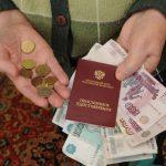 Кому в России индексируют пенсии с 1 июля 2020 года