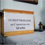 Председатель благотворительного фонда в Удомле, собиравший деньги на реставрацию церквей, обвиняется в присвоении 7.6 миллионов рублей