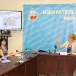 …А проснулись мы все в той же стране. Каковы итоги голосования за поправки в Конституцию в Тверской области?
