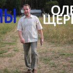 Скандал в Кимрах. Жители негодуют по поводу смещения руководителя детского лагеря «Салют» Олега Щербы и грозятся устроить властям «второй Хабаровск»