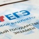 С госэкзаменом что-то «нахимичили»? Россияне потребовали признать недействительными результаты ЕГЭ по химии