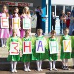 Пойдут ли дети в Тверской области в школу в сентябре? Когда в стране отменят все ограничения по коронавирусу?