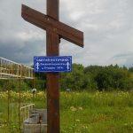 В Ржевском районе решили облагородить святой источник, но только навредили ему?