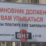 Осташковские чиновники продолжают доказывать в суде, что граждане не вправе их критиковать