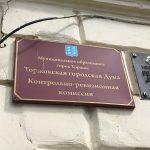 В Торжке давят на оппозицию: кандидата от КПРФ вынудили отказаться от участия в выборах, угрожая увольнением с работы?
