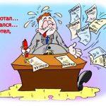 ТОП-3 отписок чиновников. История из Торжокского района