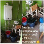 Амбулаторию в Бурашевском сельском поселении Калининского района отправили «бомжевать»