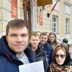 Известный тверской активист пропал в Белоруссии
