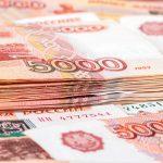 В Тверской области помощь малоимущим семьям по социальному контракту может составить до 150 тысяч рублей