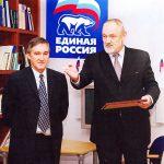 Уголовный скандал в Удомле: Синицын, Мартыновченко, Кушнарёв. Кто стоял за лжеблаготворителями из фонда «Благовест»?