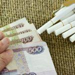 Налог на курение? Цены на сигареты в РФ могут повысить на 20% для пополнения бюджета
