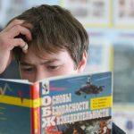 В Госдуме предлагают сократить часы ОБЖ в школах и проводить в рамках предмета военно-учебные сборы