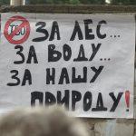 В эту субботу нелидовцы планируют провести митинг в защиту Сергея Погодина и против размещения мусорного полигона