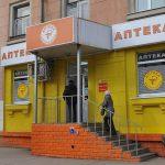 Аптеки в жилых домах закроют из-за новых правил, подготовленных Роспотребнадзором?