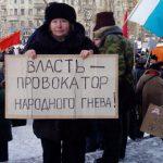 Как российские пенсионеры борются за свои права и побеждают. Две истории из Ржева