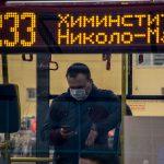 За нарушение масочного режима в Тверской области будут штрафовать. Надзорные органы проверяют аптеки и магазины