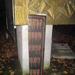 В Вышневолоцком городском округе вандалы повредили памятник ветеранам  Великой Отечественной войны