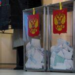О прошедших и предстоящих выборах