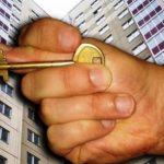 Не станьте жертвой мошенников при аренде квартиры