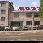 Банкротство Бежецкого опытно-экспериментального завода продолжается по закону