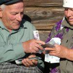 Жители сельской местности могут рассчитывать на прибавку к пенсии
