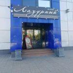 Из-за введенных в Москве ограничений жители столицы планируют встретить Новый год в тверских ресторанах