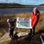 Протестное движение против строительства Северного обхода Твери прирастает целыми семьями и обретает новые формы