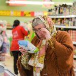 Цены на продукты взлетели вверх: с начала года в Тверской области овощи подорожали на 110%, сахар — на 75%.