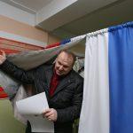 О выборах 2021 года в Тверской области