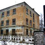 Жители города Бологое просят привести в порядок фасад школы №55, сейчас он в ужасном состоянии
