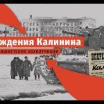 Жители Торжка лучше знают историю Твери