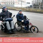 Недоступная среда. Тверские инвалиды-колясочники обратились к Владимиру Путину