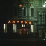 Конаковцы просят открыть в городе круглосуточную аптеку