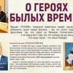 Кто на свете всех милее, всех богаче и хитрее? Наш новогодний рассказ о выборах в Госдуму в Тверской области.