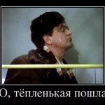 В новом году в Тверской области подскочат тарифы на к горячую воду, тепло и другие услуги