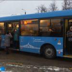 Транспортная модель в Твери и Калининском районе признана лучшим решением в области пассажирского транспорта