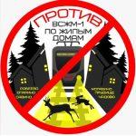 Не убивайте «Мечту»! Жители Конаковского района записали видеообращения с просьбой перенести коридор прохождения ВСМЖ-1