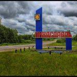 Капитальный ремонт многоквартирных домов в Лихославльском районе будет проведён после вмешательства прокуратуры