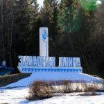 Западная Двина: провокации и ложь местных «элит» дестабилизируют ситуацию в муниципальном округе