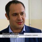 Налог не впрок: город отказывается от 5 млн. рублей в пользу региональных властей