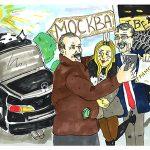 Веремеенко или Васильев? Конкуренция видных «единороссов» в Тверской области окончательно запутала глав муниципальных образований