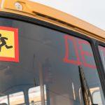 В Ржевском районе школьный автобус опрокинулся в кювет. Причиной ЧП могло стать необработанное дорожное покрытие