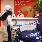 Рассерженные мамочки выйдут митинговать вместе с навальновцами? В соцсетях негодуют по поводу задержки с выплатой детских пособий
