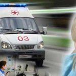 Медпомощь через прокуратуру. Продолжение истории тверитянки, пожилая мама которой заболела коронавирусом