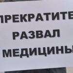 В Осташкове медики вымрут раньше пациентов? Местный депутат обратилась открытым письмом к министру здравоохранения РФ