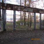 Жители Торжка требуют восстановить разрушенный  стадион и другие спортивные объекты