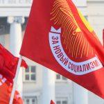 23 февраля сторонники движения «За новый социализм» проведут в Твери протестный митинг?