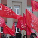 Тверские коммунисты собираются на митинг 23 февраля