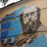 Почему граффити с портретом Солженицына в центре Твери должно быть закрашено немедленно